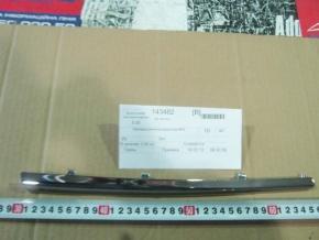Молдинг решітки радіатора (хром) (оригінал) MK2. Артикул: 1018006119