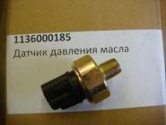 Датчик тиску масла 1.6L A11-3810011 EC7 SL FC. Артикул: 1136000185