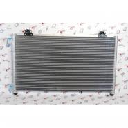 Радиатор кондиционера 1.5L Geely CK/CK2 KIMIKO. Артикул: 1802561180-KM