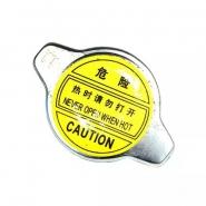 Крышка радиатора охлаждения Geely. Артикул: 1601457180