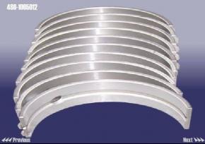 Вкладиші колінвалу STD 1.6L 480-1005012. Артикул: 480-1005012
