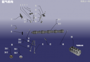 Клапанный механизм. Артикул: 480EF-PQJG