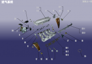 Впускная система. Артикул: 480EF-JQXT