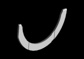 Полукольцо разбега вала (оригинал) A15. Артикул: 480-1005015