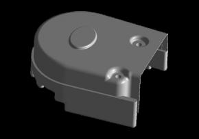 Защита ремня ГРМ (верхняя часть) A15. Артикул: 480-1007110