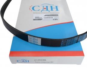 Ремень генератора (CDN) A21 B11 M11 A11-3701315DA. Артикул: CDN4034