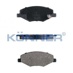 Колодки тормозные передние без ушка KONNER. Артикул: a11-6gn3501080