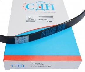 Ремень генератора (CDN) A13 A15 A11-3701315BA. Артикул: CDN4032