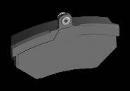 Колодки гальмівні передні з вушком Chery Amulet. Артикул: