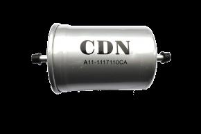 Фільтр паливний (CDN) A15 A11-1117110CA. Артикул: CDN4018