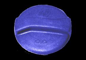 Крышка расширительного бачка Chery MEYLE. Артикул: A11-1311120-MEYLE