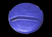 Крышка расширительного бачка Chery. Артикул: A11-1311120
