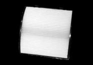 Фільтр салону. Артикул: a11-5300640ab