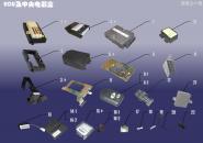 ЕБУ і електрообладнання. Артикул: A15DQXT-ECU