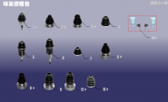 Ремкомплекты. Артикул: A15DSJCDZ-WXB