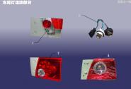 ACTIVE PART(R),RR. COMB. LAMP SET. Артикул: A15HWDZC-YHDBF