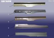 Накладка порога задня ліва внутрішня. Артикул: A15MFJT-ZHMKYB