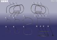 Ущільнювачі. Артикул: A18CM-MFXT