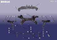 Передняя подвеска. Артикул: A18DP-FCJZC