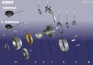 Механізм 5-ї передачі. Артикул: BSX1-WDCL