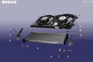 Радиатор охлаждения. Артикул: LQXT-SRQZC-480E
