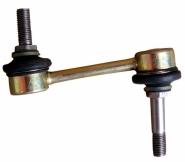 Стойка стабилизатора задняя Chery M11/Arrizo 7. Артикул: M11-2916030