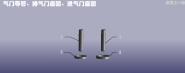 Клапан. Артикул: PQJG-QM-480ED