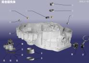 Корпус КПП (передняя часть). Артикул: SDBSX-LHQKT