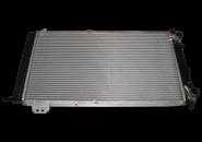Радиатор охлаждения S11. Артикул: S11-1301110KA