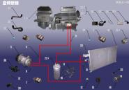 Трубопровод системы кондиционирования. Артикул: SQR7161KTXT-KTG