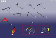 Инструменты. Артикул: SQR7162-GJX