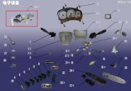 Електричне обладнання. Артикул: SQR7246DQ-DZSB