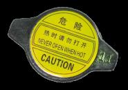 Кришка радіатора охолодження 1.1bar T11-BJ1301111 S12/S21/S18D/CK/MK/MK2/EC7. Артикул: