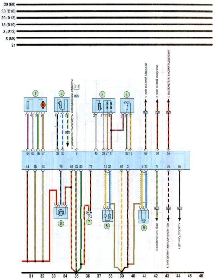 Чери амулет схема эл проводки амулеты из тибета купить