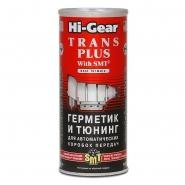 Тюнинг для АКПП HI-GEAR 444мл.. Артикул: hi-gear