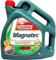 Масло моторне 5W-40 4L CASTROL MAGNATEC A3/B4. Артикул: 5w-40