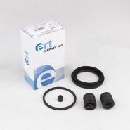 Ремкомплект супорта переднього (пильники) ERT. Артикул: a11-6gn3501050ab/60ab
