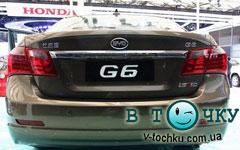 Купить запчасти BYD G6