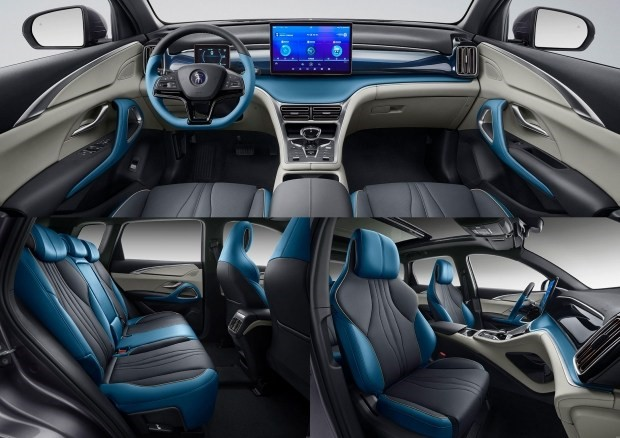 BYD Song Pro. Фото 3