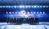 Китайська Great Wall планує випускати водневі автомобілі